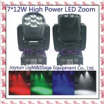 7*12W Zoom LED Beam Moving Head Light Club Party Christmas Event DJ Effect Light